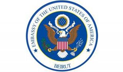 راي: ملتزمون بالشراكة اللبنانية – الأميركية