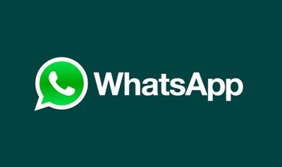 """الغاء الـ""""WhatsApp"""" في لبنان؟"""