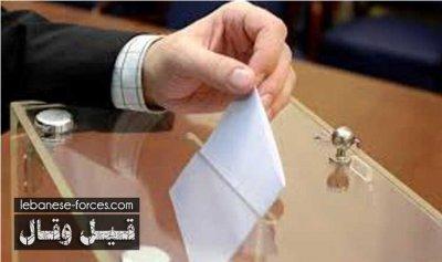 تقريب الانتخابات إلى آذار