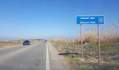 إيران تتمدّد في لبنان وسوريا: الاستيلاء على مطار القليعات وإنشاء مرفأ الحميدية