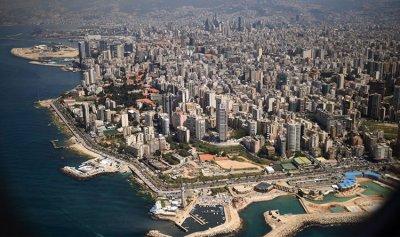 الإقتصاد اللبناني في ظل الأزمة المالية وتداعياتها…