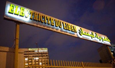 """""""كهرباء لبنان"""": تصليح عطل المحوّل في محطة بعلبك"""