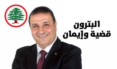 """فادي سعد… """"أوعك تغيّر"""""""