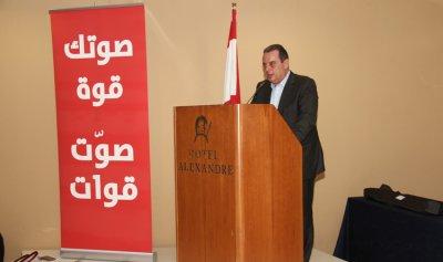 """واكيم خلال المحاكاة الإنتخابية لمنسقية بيروت: """"صوتكم هو التغيير"""" و""""القوات"""" على العهد باقية"""