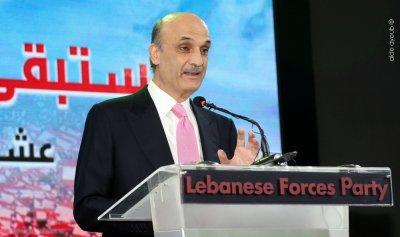 """بالفيديو: كلمة رئيس حزب """"القوّات اللبنانيّة"""" سمير جعجع خلال العشاء السنوي لمنسقيّة كسروان"""