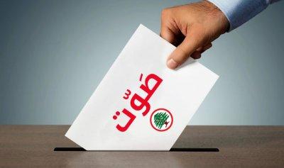 """""""المسيرة"""" – التصويت لـ""""القوات"""" يعني التصويت لثلاثة خطوط تاريخية"""