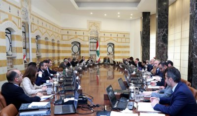 جلسة لمجلس الوزراء الخميس