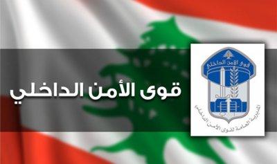 مواطنة جثة متعفنة في بنت جبيل