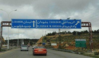 """""""معاليك"""" وانت رايح على سوريا…"""