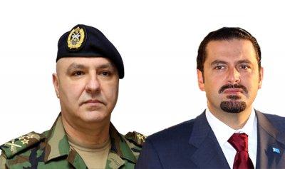 الحريري عرض مع قائد الجيش الأوضاع الأمنية في البقاع الشمالي