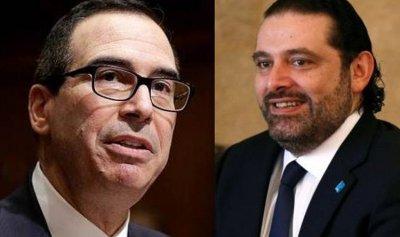 الحريري عرض قضايا مالية واقتصادية مع وزير الخزانة الاميركي