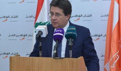 """كنعان بعد اجتماع تكتل """"لبنان القوي"""": لا نضع فيتو على اسناد حقيبة سيادية لـ""""القوات"""" أو بأعداد الوزراء"""