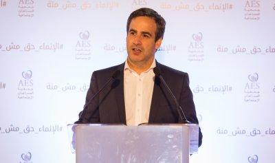 معوض: مسؤولون عن قيادة لبنان باتجاه الإصلاحات الضروريّة