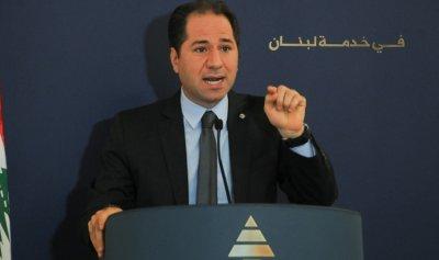 الجميّل: لبنان بدأ يخسر ما كان يتمتّع به من غطاء