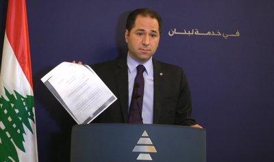 الجميّل: لحماية لبنان من صراعات المنطقة