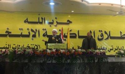 قاسم أعلن أسماء 9 مرشحين في بعلبك الهرمل