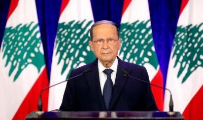 عون: لبنان متمسك بسيادته