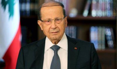 "عون يدرس إمكان ترؤسه وفد لبنان إلى مؤتمر ""سيدر"""