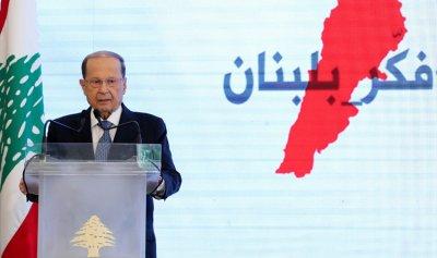 عون: مبروك للبنان أبطاله