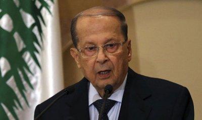 عون: أزمة التشكيل تؤخر معالجة الاقتصاد