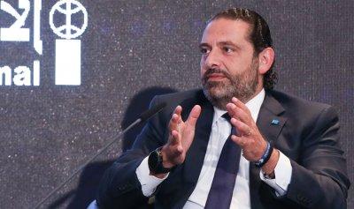 الحريري: كلنا أمل بالتعيينات الجديدة في القضاء