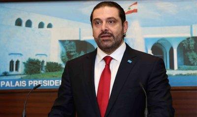 بيروت تنتظر الحريري.. وأسهم إعادة تكليفه ترتفع