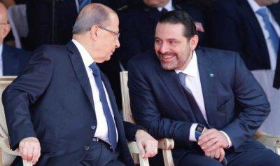 مصادر بعبدا: موقف عون لا يقلل من صلاحيات الحريري