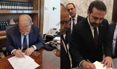 """عون والحريري مطالبان بضبط """"التفلُّت"""""""