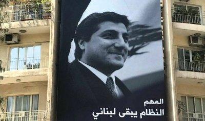بين قاضٍ يمجّد وقاضٍ يحاكم مهيني رمز البشير… هاني الحجار ألف تحية
