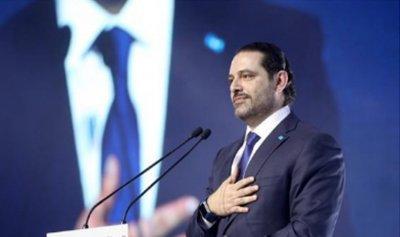 """الحريري: مؤتمر """"سيدر"""" يشكل رسالة لتقوية الثقة بلبنان ورفد الاقتصاد اللبناني"""