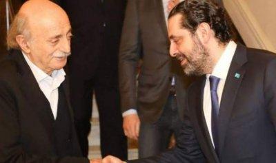 عشاء مصالحة بين الحريري وجنبلاط