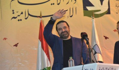 الحريري: سنضع خرزة زرقاء في صندوق الإنتخاب بعيون الحاقدين