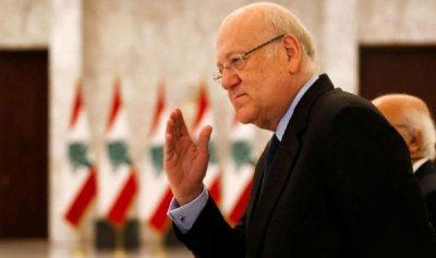 """ميقاتي: لبنان لن يكون """"منصة ضد العرب"""""""