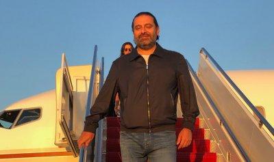 الحريري وصل الى باريس