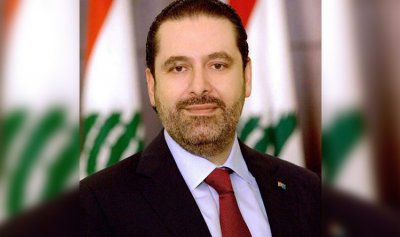 الحريري يلتقي سفير جورجيا