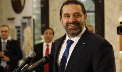 الحريري: سلام المنطقة مسؤولية