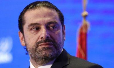 لبنان اليوم: عين واشنطن على المصارف اللبنانية والحريري متخوّف