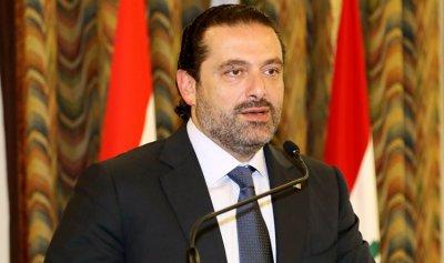 الحريري: ندعم الجهود المبذولة لتحقيق أهدافها