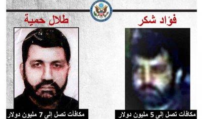 """واشنطن و""""حزب الله"""":صراع وجود بلا حدود"""