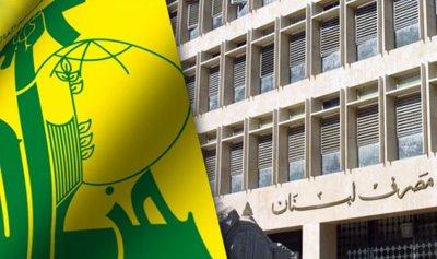 """مشاريع عقوبات أميركية لـ""""حزب الله"""""""
