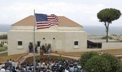 تحصين السفارة الأميركية ضد التظاهرة اليوم
