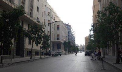 إقفال شارع المصارف بالتزامن مع جلسات مجلس النواب