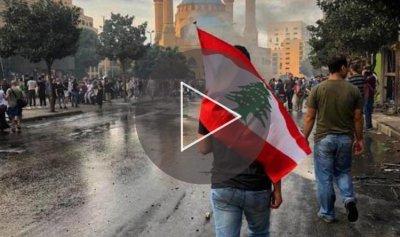 لبنان في إضراب عام