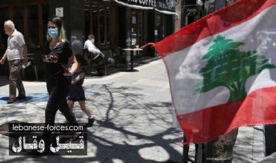 لبنان يربح معركة