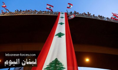 """لبنان اليوم """"مكانك سرّ"""": """"متل ما رحتي جيتي"""""""