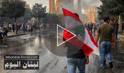 بالفيديو: اخجلوا واستتروا… إنها ثورة