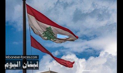 """أتركوا لبنان """"وبلا بهورة"""" صواريخكم"""