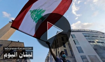 "بالفيديو: لبنان بلا ""أوكسيجين"""
