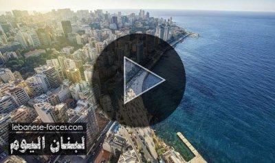"""لبنان """"استقبل وودّع"""" بحضرة الانهيار"""