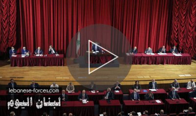 بالفيديو: جلسة الثقة بطعم مر الكهرباء
